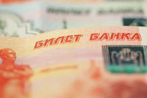 Кабмин добавил двум государственным банкам 6,5 млрд грн