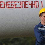 """Меркель считает, что строительство """"Северного потока-2"""" навредит Украине"""