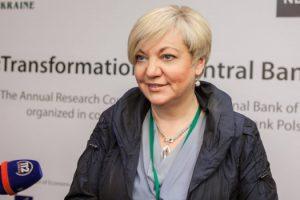 Гонтарева предсказала исчезновение российских банков в Украине