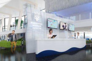 В Одессе ликвидировали «Открытое таможенное пространство»