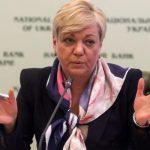 НБУ: В 2016 году банковская система Украины получила максимальный в истории убыток