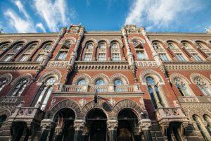 В НБУ заявили о готовности украинских банков к кредитованию