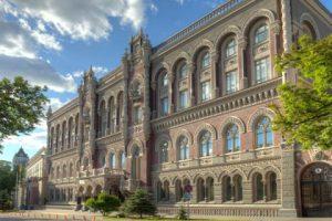 S&P: Банковская система Украины находится в высокой зоне риска