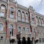 В Нацбанке отрицают отставку Гонтаревой