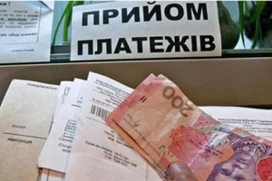 Антирекорд. Украинцы не заплатили за коммуналку 23 млрд грн
