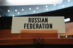 Россия готова ответить на иск Украины в ВТО