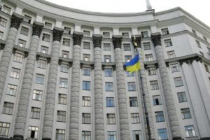 Кабмин утвердил финплан «Укргидроэнерго» на 2017 год с чистой прибылью 2 млрд грн