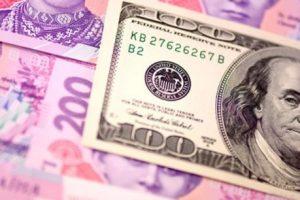 Регулятор разрешил украинским банкам покупать в 5 раз больше валюты на межбанке