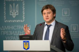 Данилюк объяснил, зачем приватизировать государственные банки