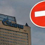 «Газпром» обжаловал принудительное взыскание $6,6 млрд в пользу Украины