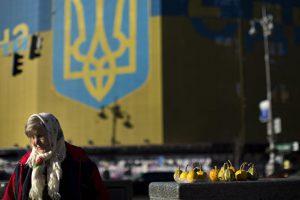 Правительство Украины и МВФ уточняют прогнозы по экономике