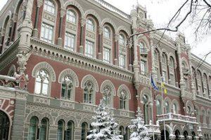 В НБУ рассказали об убытках «дочек» российских банков на Украине
