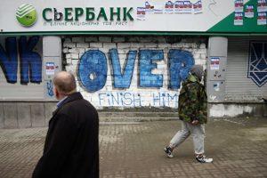 Украина готовит санкции против банков с участием российских госструктур