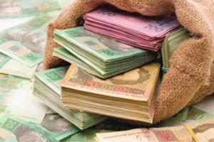За 2016 год правительство Украины одолжило более 300 миллиардов гривен