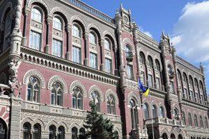 Нацбанк Украины готов инициировать санкции против «дочки» Сбербанка