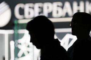 Санкции Киева не повлияют на интересы клиентов Сбербанка на Украине