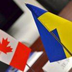 Сенат Канады поддержал Соглашение ЗСТ с Украиной