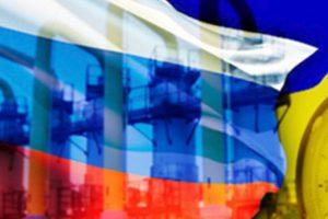 Украина испугалась отбирать российский газ из-за Евросоюза