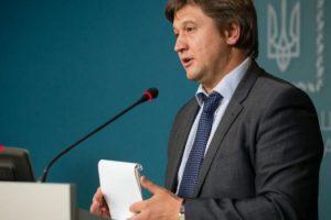 У Трампа хотят вкладывать в Украину больше денег, — Данилюк