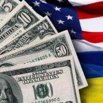 США сокращают финансовую помощь Украине: Киев назвал причину