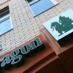 В крупнейшей инвесткомпании Украины Dragon Capital прошли обыски