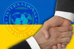 МВФ назвал условие предоставления нового транша Украине