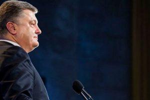 Порошенко прокомментировал решение Международного суда ООН в Гааге