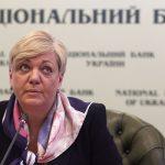 Глава Нацбанка Украины Валерия Гонтарева уходит в отставку