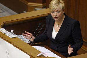 Глава Нацбанка Украины направила президенту заявление об отставке