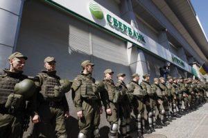 «Медиалогия»: блокада Сбербанка на Украине стала самой обсуждаемой банковской проблемой в соцмедиа