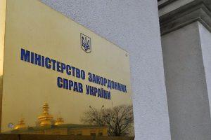 В МИД Украины возмущены новыми арестами в Крыму