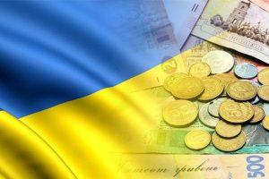 НБУ: для перехода на новую пенсионную систему Украине нужно подождать 20—30 лет