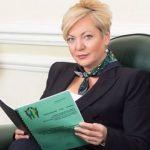 В последнюю ночь перед национализацией из «Приватбанка» вывели 16 млрд грн, — Гонтарева