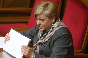 В МВФ опечалились уходом Гонтаревой из Нацбанка Украины