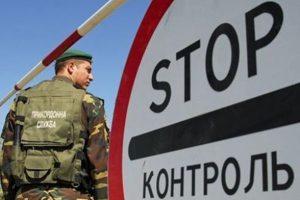 ГПСУ: из Крыма на материковую Украину не пропустили 15 иностранцев