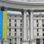 Дипломаты принимают меры для защиты прав задержанных украинцев
