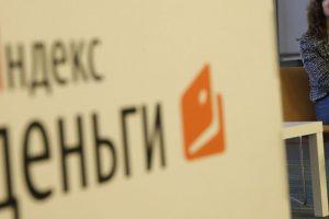 В офисах «Яндекса» в Киеве и Одессе проводятся обыски