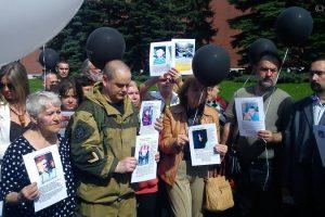 Участники акции памяти в Одессе потребовали импичмента Порошенко