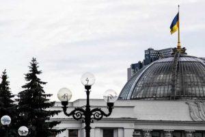 Всемирный банк предоставил Киеву $150 млн в кредит