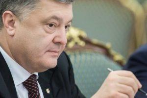 Порошенко одобрил закон о присвоении иностранцам звания «Герой Украины»