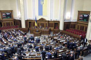 Спикер Рады назвал условия рассмотрения вопроса введения виз с РФ