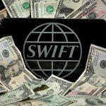 Нацбанк Украины сообщил о хакерской атаке на ряд банков страны