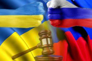 Киев намерен оспорить решение суда о выплате России 3 млрд долларов долга до 23 июня