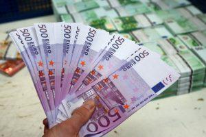 Нацбанк опустил официальную гривню к евро