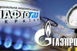 Оплеуха «Газпрому»