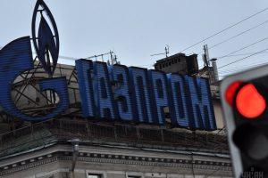 «Нафтогаз» готов возобновить закупку газа у «Газпрома» — Коболев