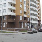 """Налог на """"лишнюю"""" недвижимость по-украински"""