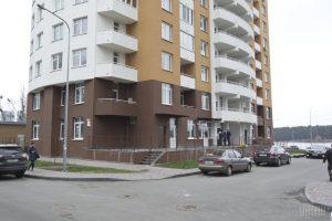 Налог на «лишнюю» недвижимость по-украински