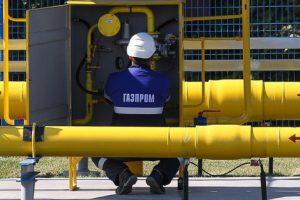 Газпром и Газтранзит расторгают соглашение о сотрудничестве
