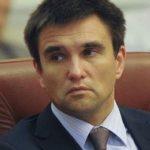 Нацбанк Украины получил документы на покупку «дочки» Сбербанка